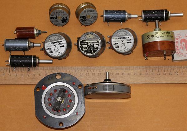 Продам проволочные резисторы