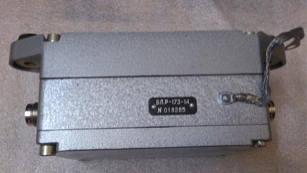Продам р-173-14