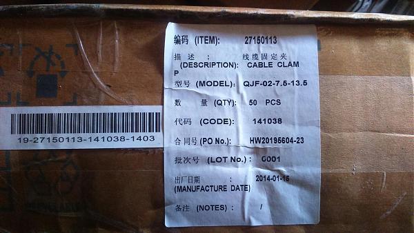 Продам Клампы крепёж для кабеля от 8 мм до 40-45 мм