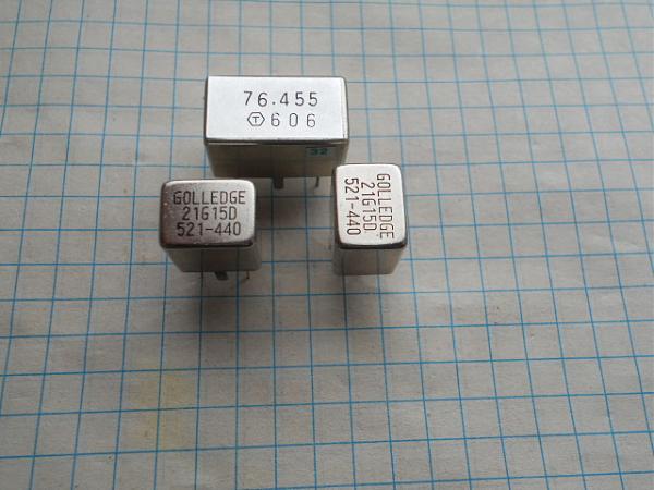 Продам Кварц.фильтры 455кгц и делитель мощн.0,1-450МГц