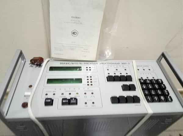 Продам эвр-2 вычислитель расхода электронный