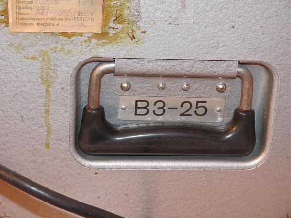 Продам Милливольтметр В3-25