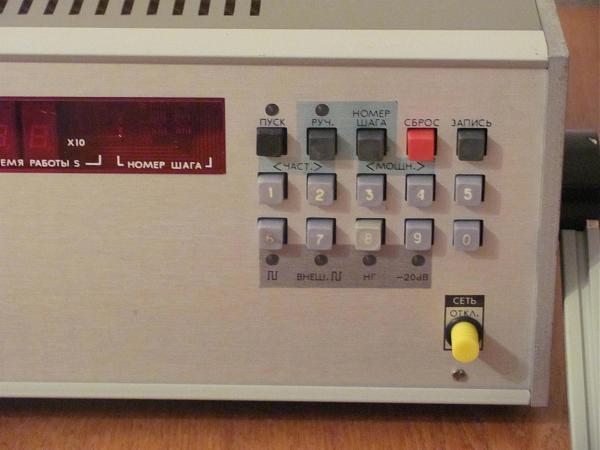 Продам Генератор Г4-155