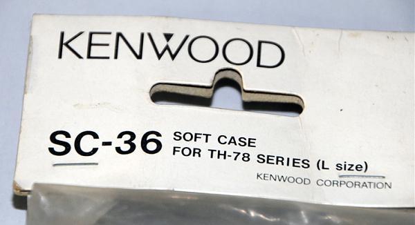 Продам SC-36 Kenwood чехол для TH-78 с большим акк.