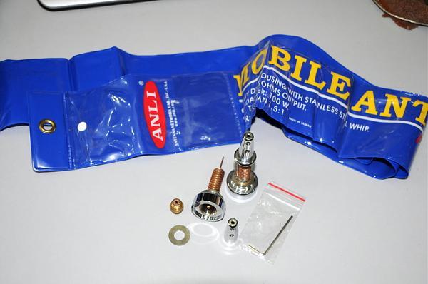 Продам катушка от Anli AW-6 на 150 МГц набор