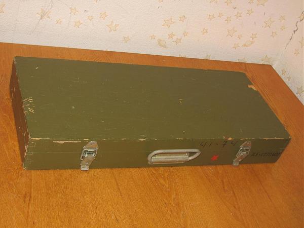 Продам Зип Ч7-13 , С4-74 , Г4-102А , Ч7-38 , СЧВ74