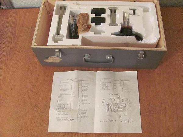 Продам Зип  Г4-156 , Ч6-71