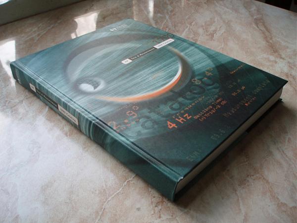 Продам Подробный Каталог HEWLETT PACKARD по приборам