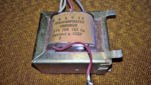 Продам Трансформатор 220/17в.-1 .2 А