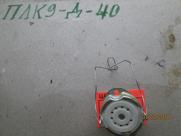 Продам плк9-д-40