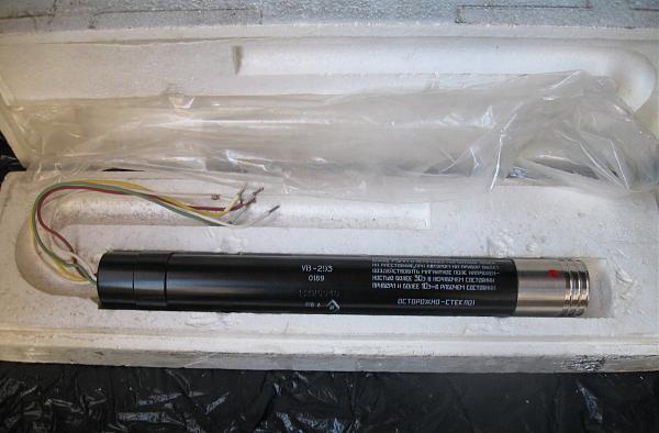 Продам УВ-293 з/у