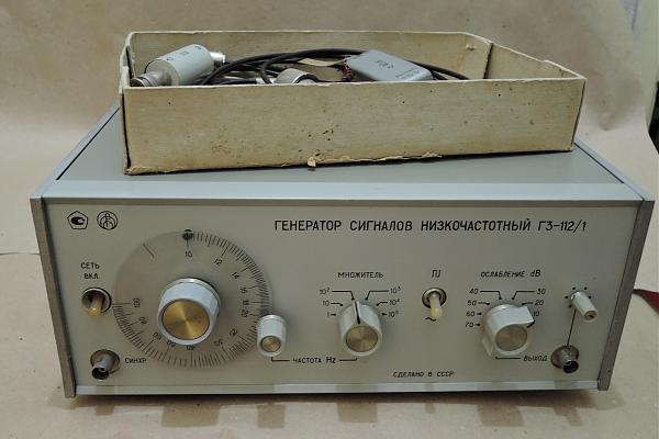 Продам Генератор сигналов низкочастотный Г3-112/1
