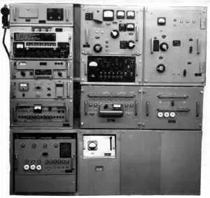 Куплю радиостанция береза