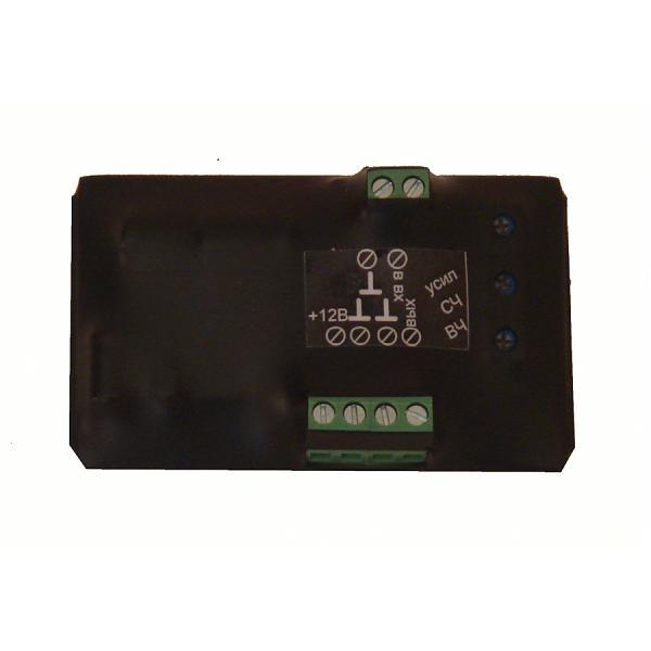 Продам Магистральный усилитель видеосигнала
