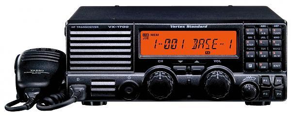Продам vertex standard  VX-1700