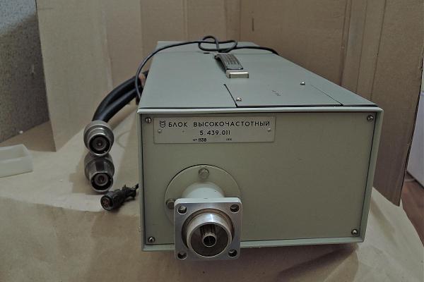 Продам Измеритель мощности МК3-69-новый