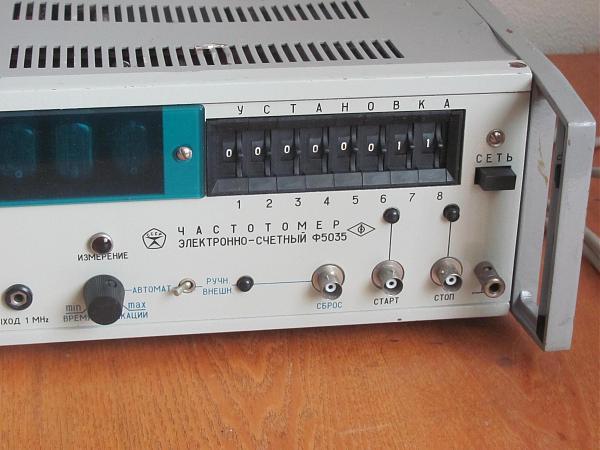 Продам Частотомер Ф5035