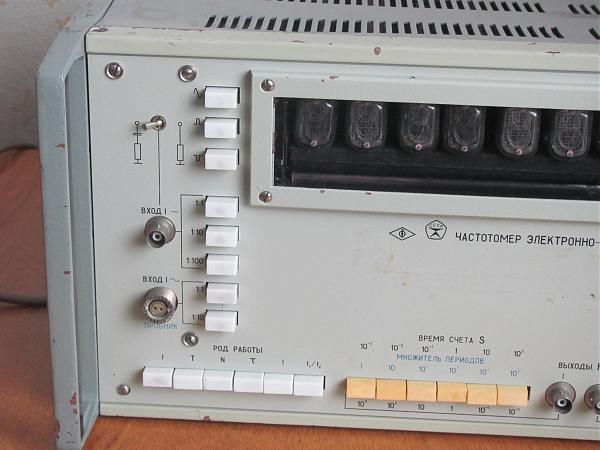 Продам Частотомер Ф5034