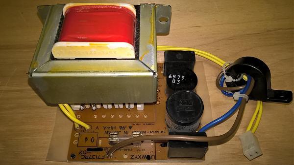 Продам Трансформатор с фильтром 220/24 - 2 А