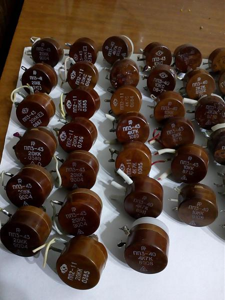 Продам резисторы подстроечные