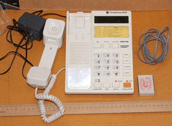 Продам телефон аон русь-25