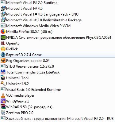Продам Asus P4P800 SE Windows7+Debian9