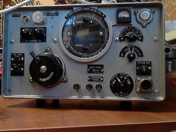 Куплю  к Р-313м2