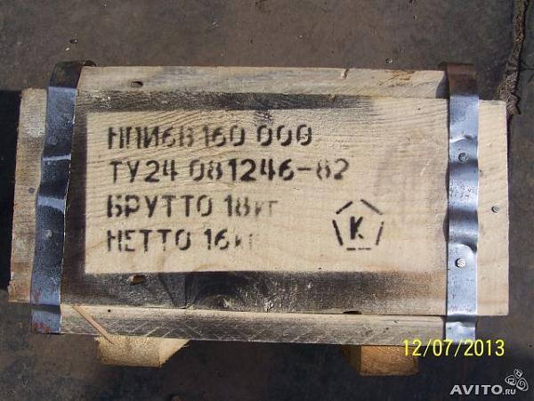 Продам Коронки буровые НПИ 6В.160 новые