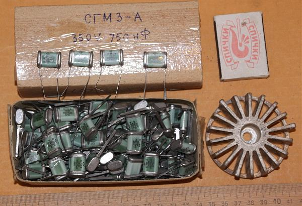 Продам конденсаторы ксо и сгм