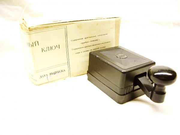 Продам  Тлг ключ радиостанции