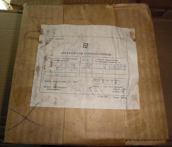 Продам Разъемы СР-50-287ФВ ВП 1992г новые