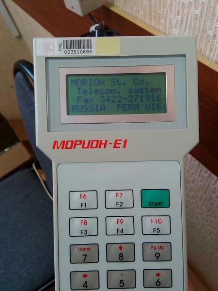 """Продам Тестер цифровых линий """"Морион - Е1"""""""