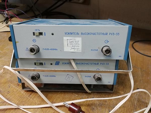Продам РУ3-33 (У3-33) усилитель высокочастотный