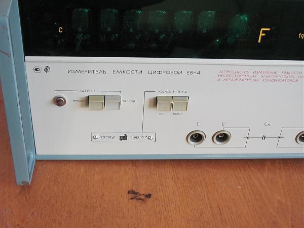 Продам Измеритель Е8-4