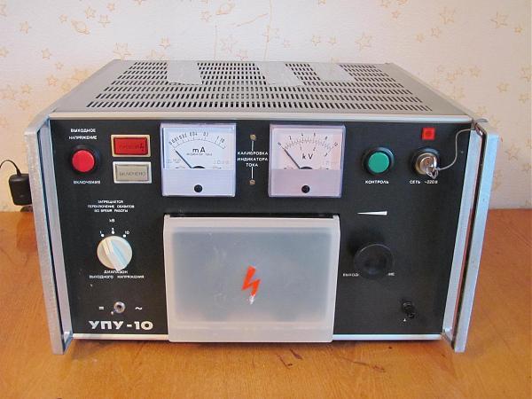 Продам Установка УПУ-10