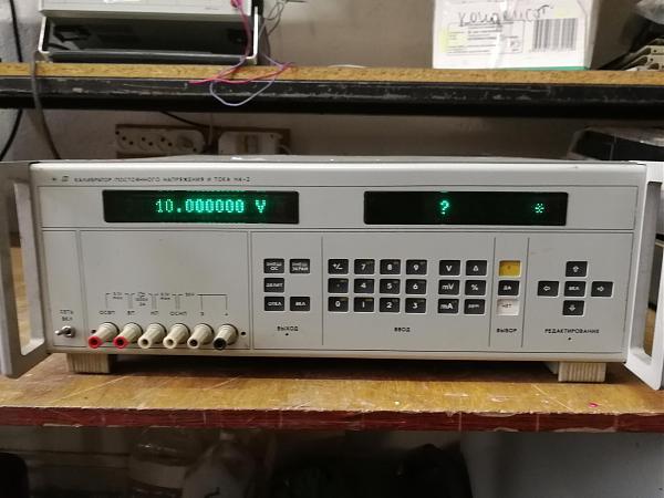 Продам Н4-2 калибратор постоянного тока и напряжения