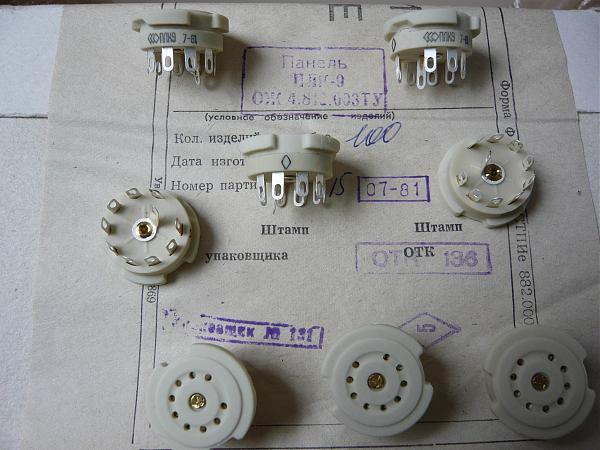 Продам Панели для радиоламп ПЛК-9