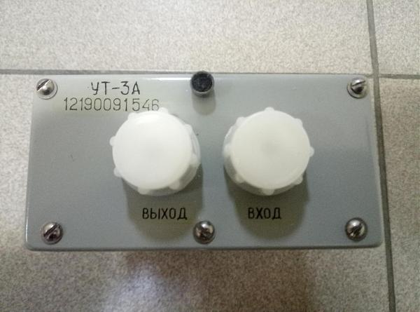 Продам ут-3а электромеханизм