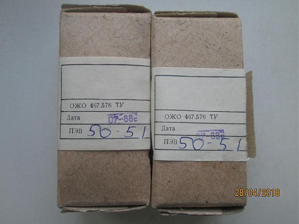 Продам Сопротивления  ПЭВ50-51ом.