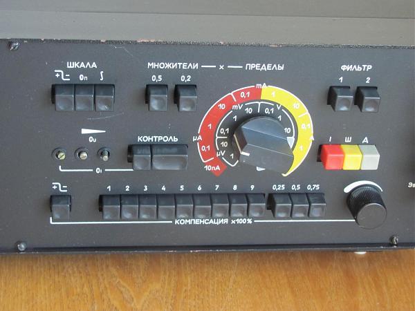 Продам Микровольтнаноамперметр Ф3017