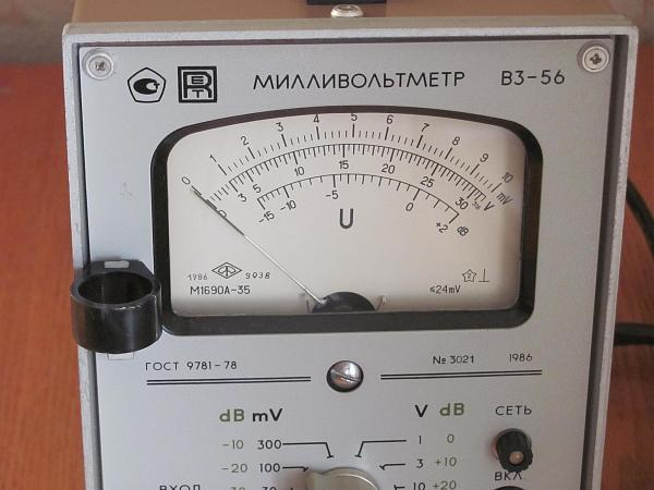 Продам Милливольтметр В3-56