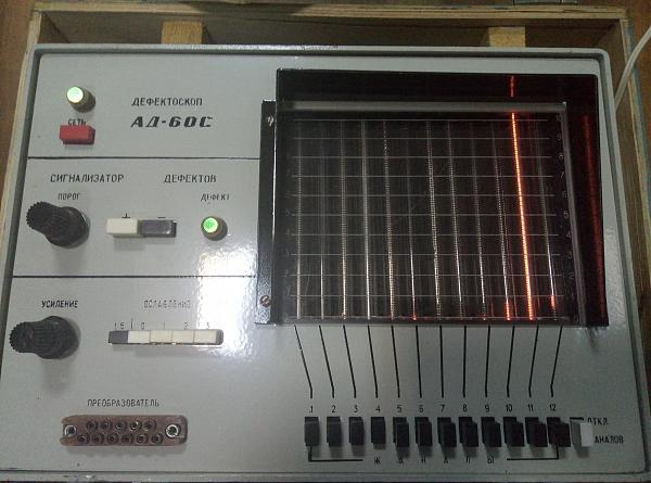 Продам ад-60с дефектоскоп