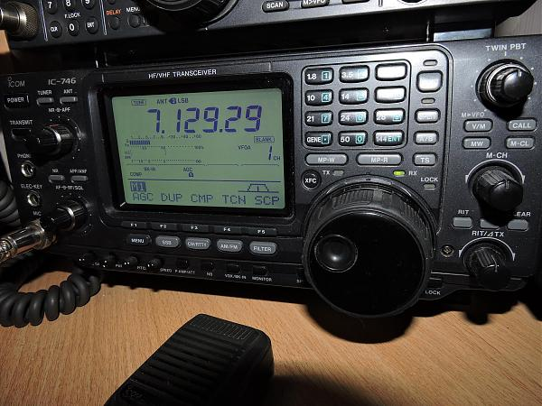 Продам Icom IC-746S