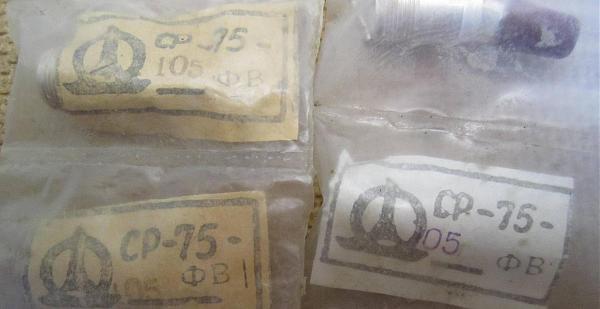 Продам Разъёмы СР-75-105ФВ