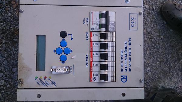 Продам ИБП источник  питания на 48 вольт