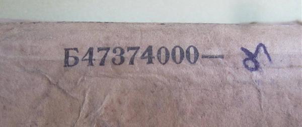 Продам Подложки керамические 22ХС