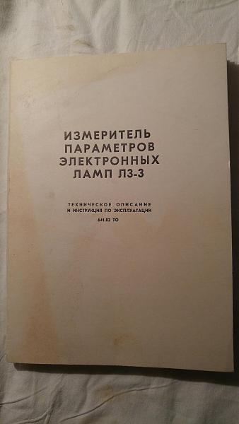 Продам измерит. ламп Л3-3  тех.документация.