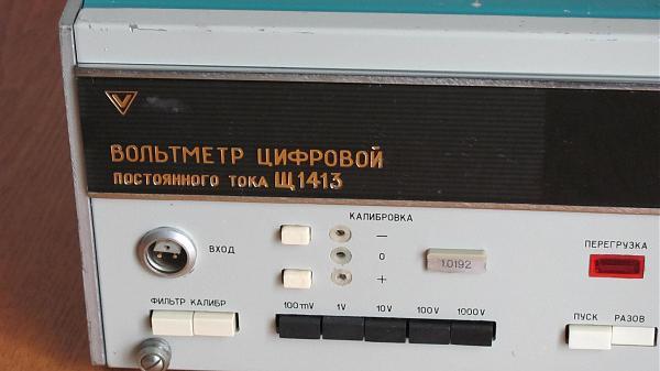 Продам Вольтметр Щ1413