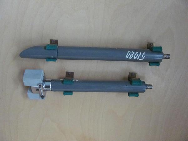 Продам Антенна круговая AR-600