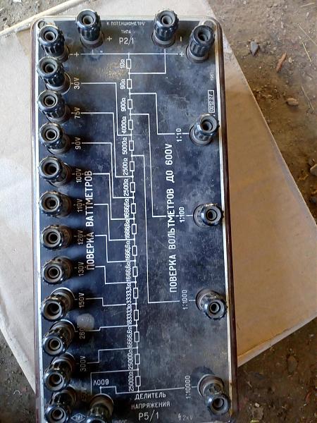 Продам Катушка электрического сопротивления.